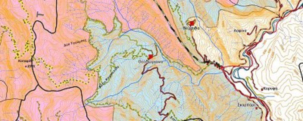 Προτάσεις – Παρατηρήσεις για Εθνικό Πάρκο Τζουμέρκων