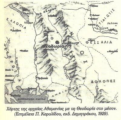 theodoria