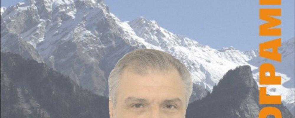 Το πρόγραμμα του υποψήφιου δημάρχου Μαρίνου Γαρνέλη