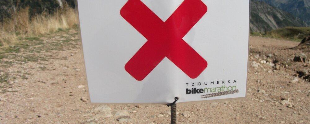 Ποδηλατικός μαραθώνιος Τζουμέρκων 2012