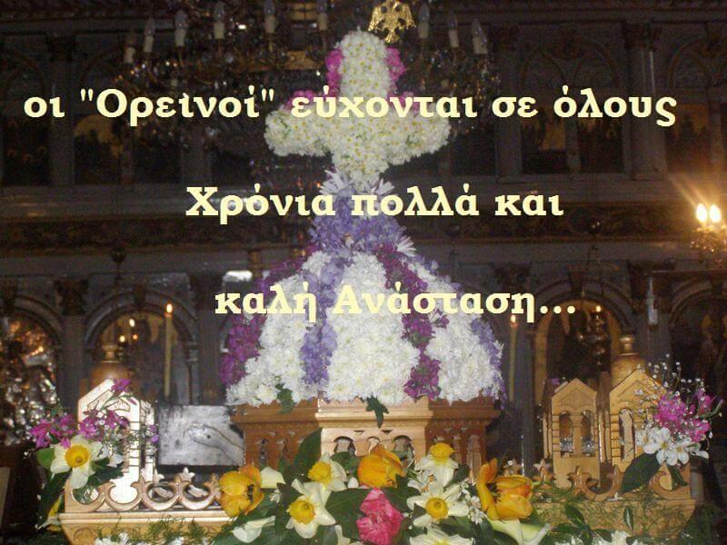 Sample Image