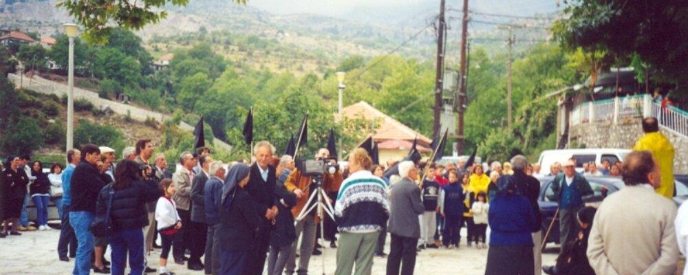 Ανάκληση των αδειών Παραγωγής των υδροηλεκτρικών της ΤΕΡΝΑ στα Θεοδώριανα.