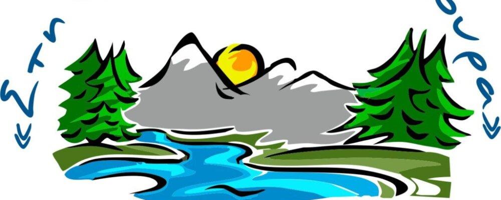 2oς Αγώνας Ορεινού τρεξίματος στα Θεοδώριανα.
