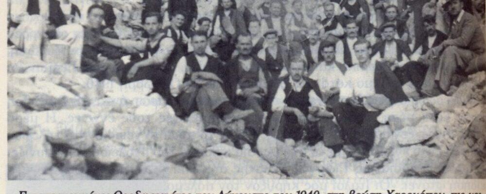 Οι «δικοί μας» νεκροί στο έπος του 1940.
