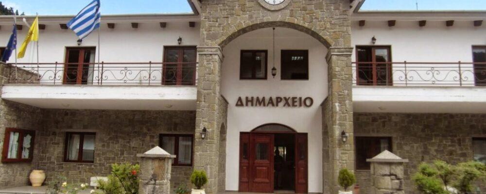 80 χιλιάδες ευρώ στο Δήμο Κεντρικών Τζουμέρκων για έκτακτες ανάγκες.