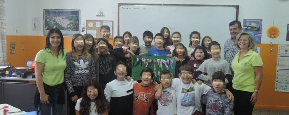 Εθνικό Πάρκο Τζουμέρκων: Δράσεις ευαισθητοποίησης σε σχολικές μονάδες.