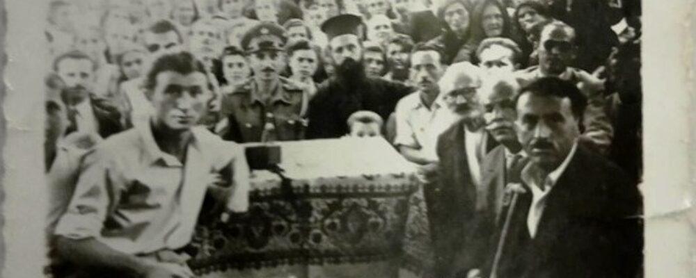 Θεοδώριανα: Πανηγύρι 1952