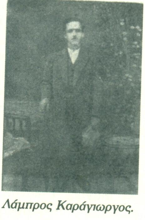 1940-4