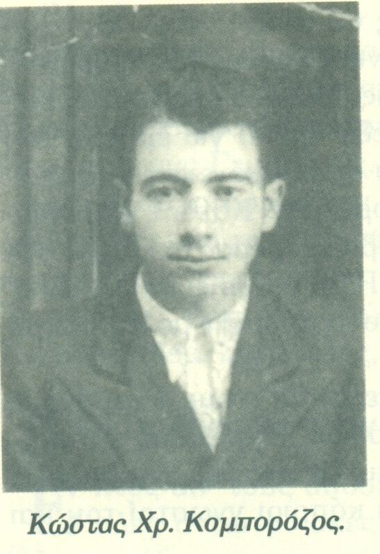 1940-5